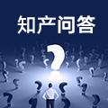 什么样的专利可以在专利申请过程中请求优先审查?