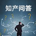 商标注册申请的实质审查程序是审查什么内容?